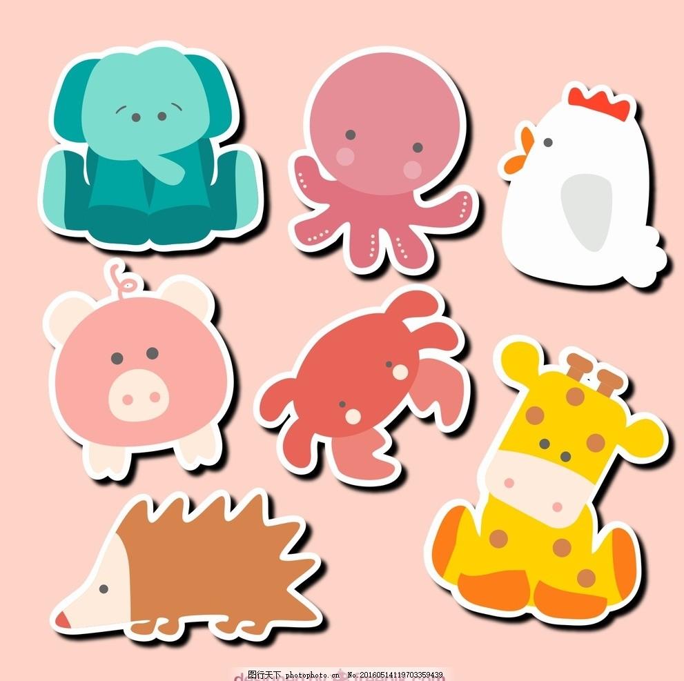 可爱动物贴纸 可爱贴纸 大象 章鱼 公鸡 猪 螃蟹 长颈鹿 刺猬
