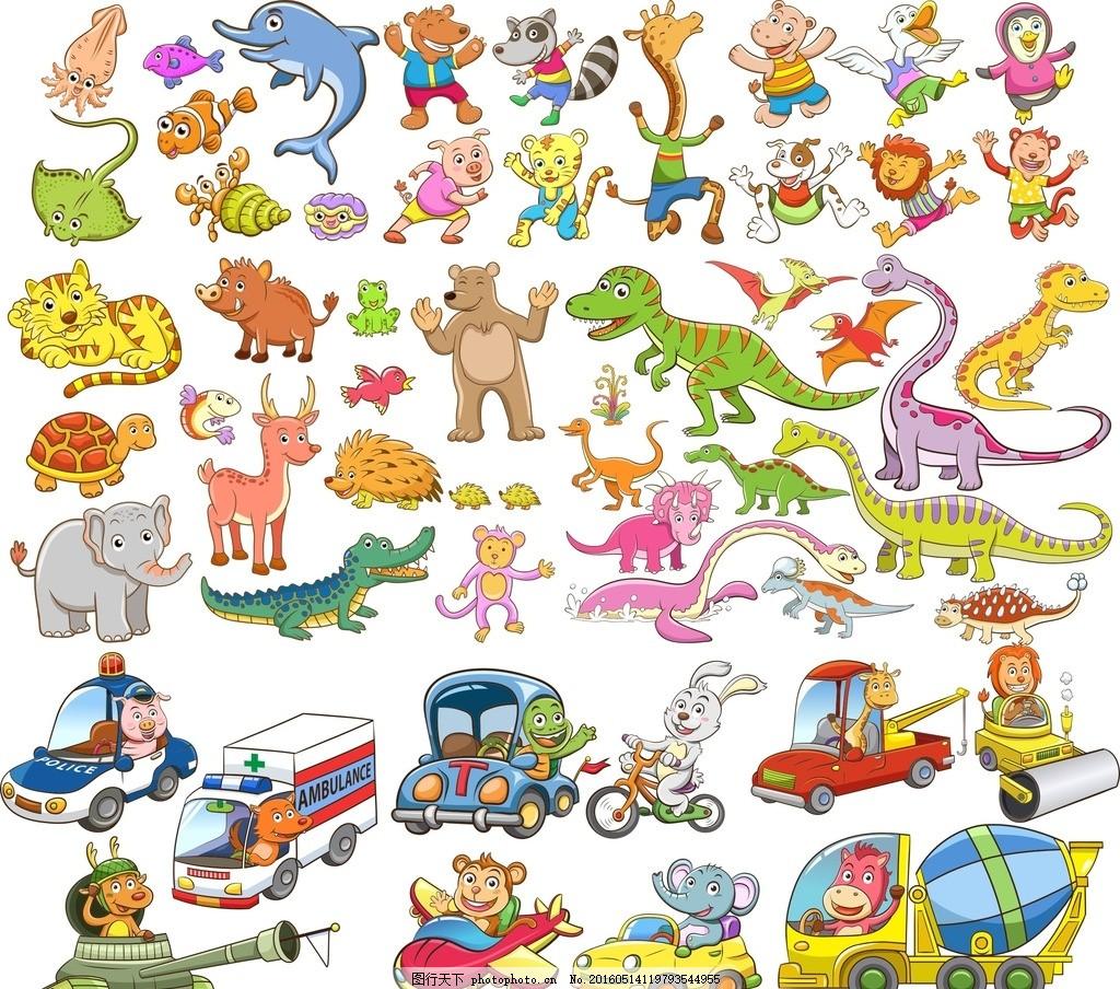 鸟 刺猬 松鼠 矢量动物 生物世界 插画 卡通动物头像 野生动物 幼儿园