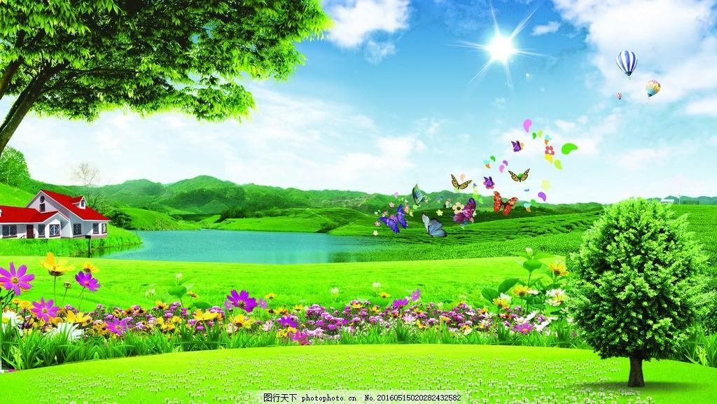 绿色清新 绿蕴 春天背景 春天素材 自然背景 自然风景 大自然 原生态