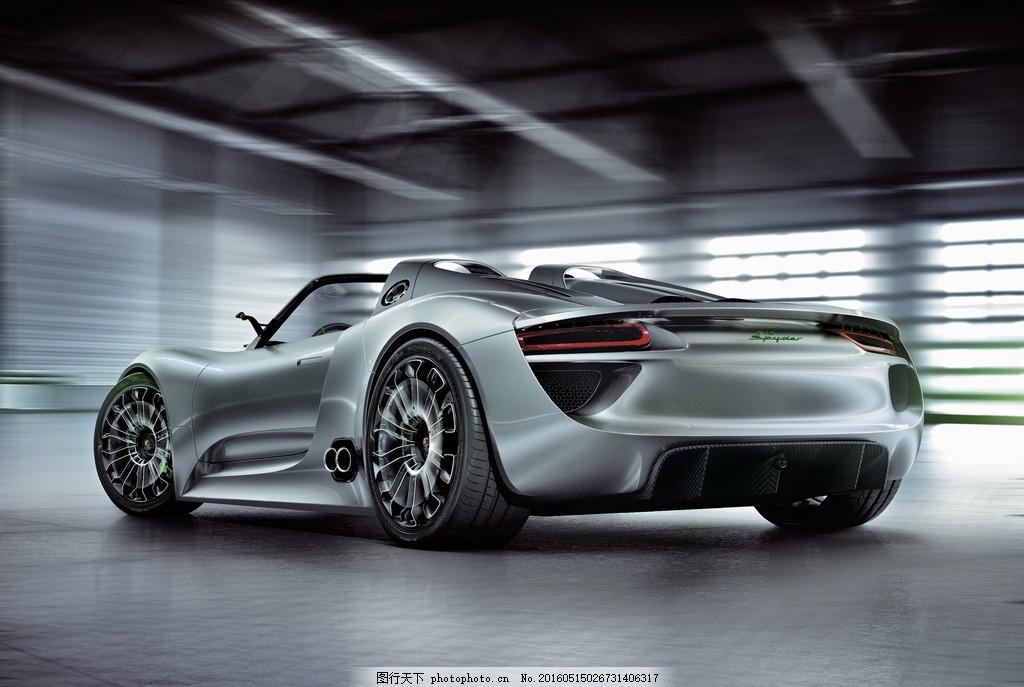 跑车 保时捷 轿车 高档轿车 最新跑车 高端跑车 超级跑车 豪华跑车