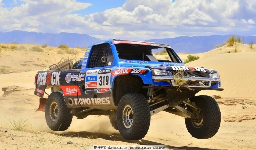 越野车 匹卡车 达喀尔 沙漠越野 沙漠 汽车 越野比赛 野性越野 激情