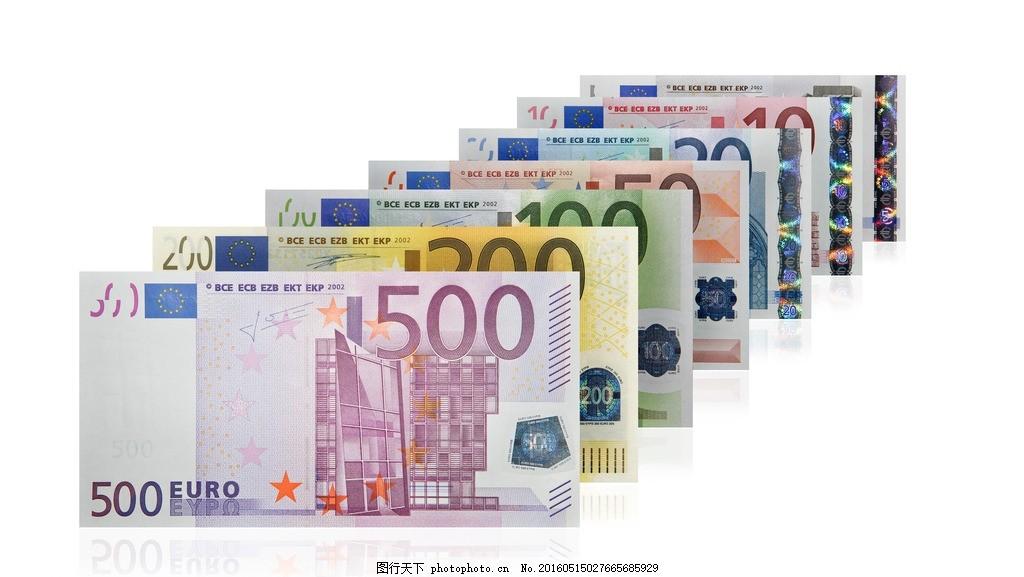 欧元 货币 纸币 现金 财富 面额 500 200 100 50 金融货币 摄影 商务图片