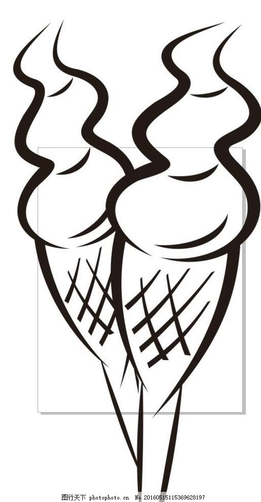 冰淇淋 雪糕 食物 餐饮 美食 简笔画 线条 线描 简画 黑白画 卡通