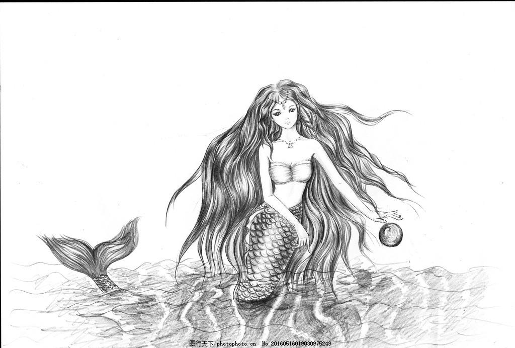 古风画 美女 手绘 铅笔画 人鱼 画 美女 设计 文化艺术 绘画书法 72
