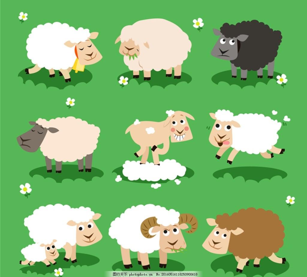 绵羊 卡通动物 卡通羊 羊卡通形象 小羊 平面素材 广告设计 广告设计