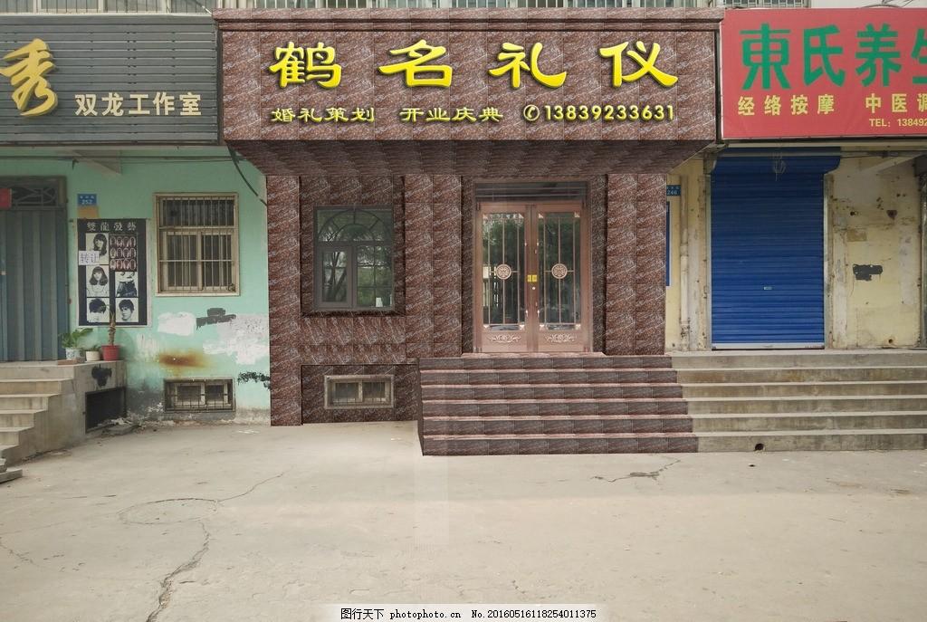 礼仪公司门面 效果图 门头 发光字 大理石 装修 广告设计