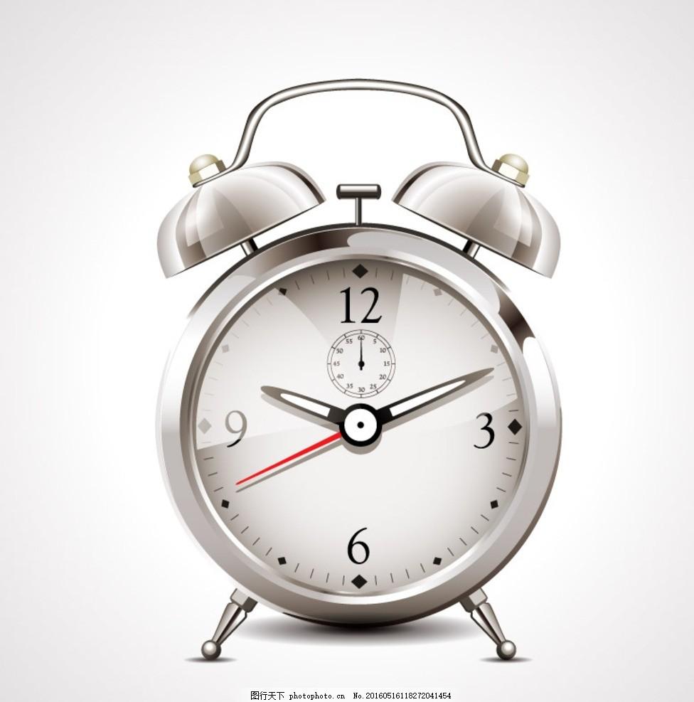 钟 小闹钟 闹钟 矢量闹钟 儿童闹钟 设计 生活百科 平面素材 设计