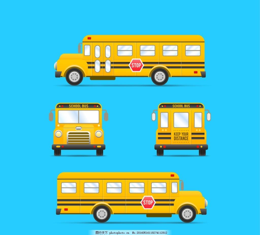校车 美式校车 欧式校车 黄色专用校车 学校车辆 大鼻子校车 学校专车