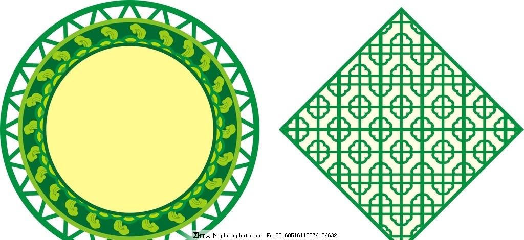 圆形不规则图案