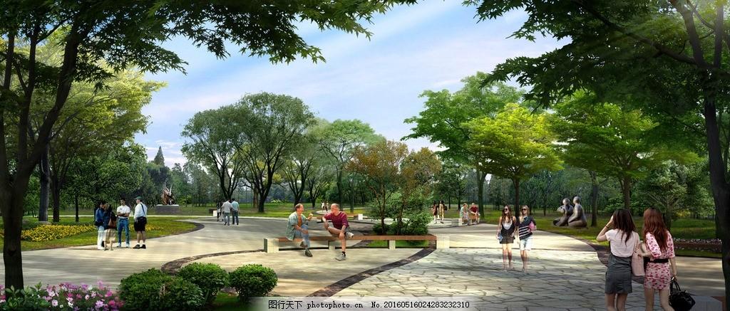 校园景观设计 校园 学院 景观 设计        透视 设计 自然景观 建筑