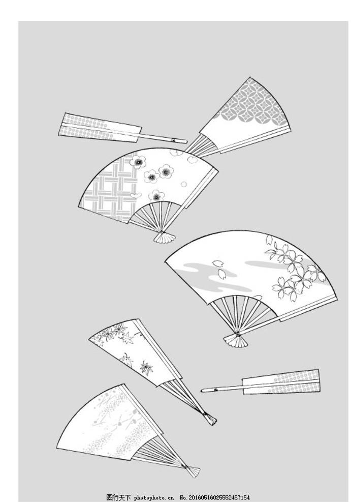 折叠扇图片