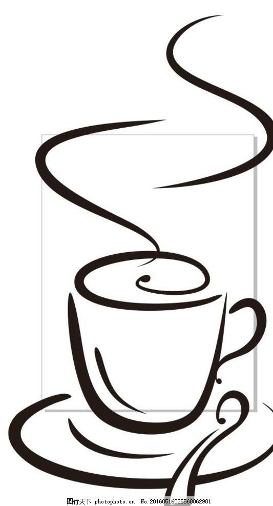 咖啡杯 杯子 简笔画 线条 线描 简画 黑白画 卡通 手绘 标志图标 简单