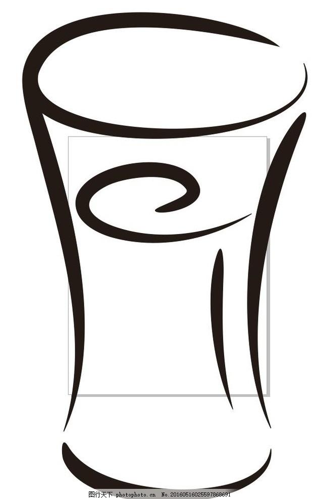 高脚杯 杯子 玻璃杯 红酒杯 简笔画 线条 线描 简画 黑白画 卡通 手绘