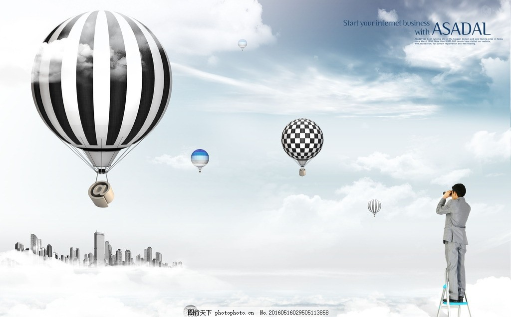 热气球 黑白 网格 商务海报 斑马线 城市 蓝天 白云 天空 设计 广告