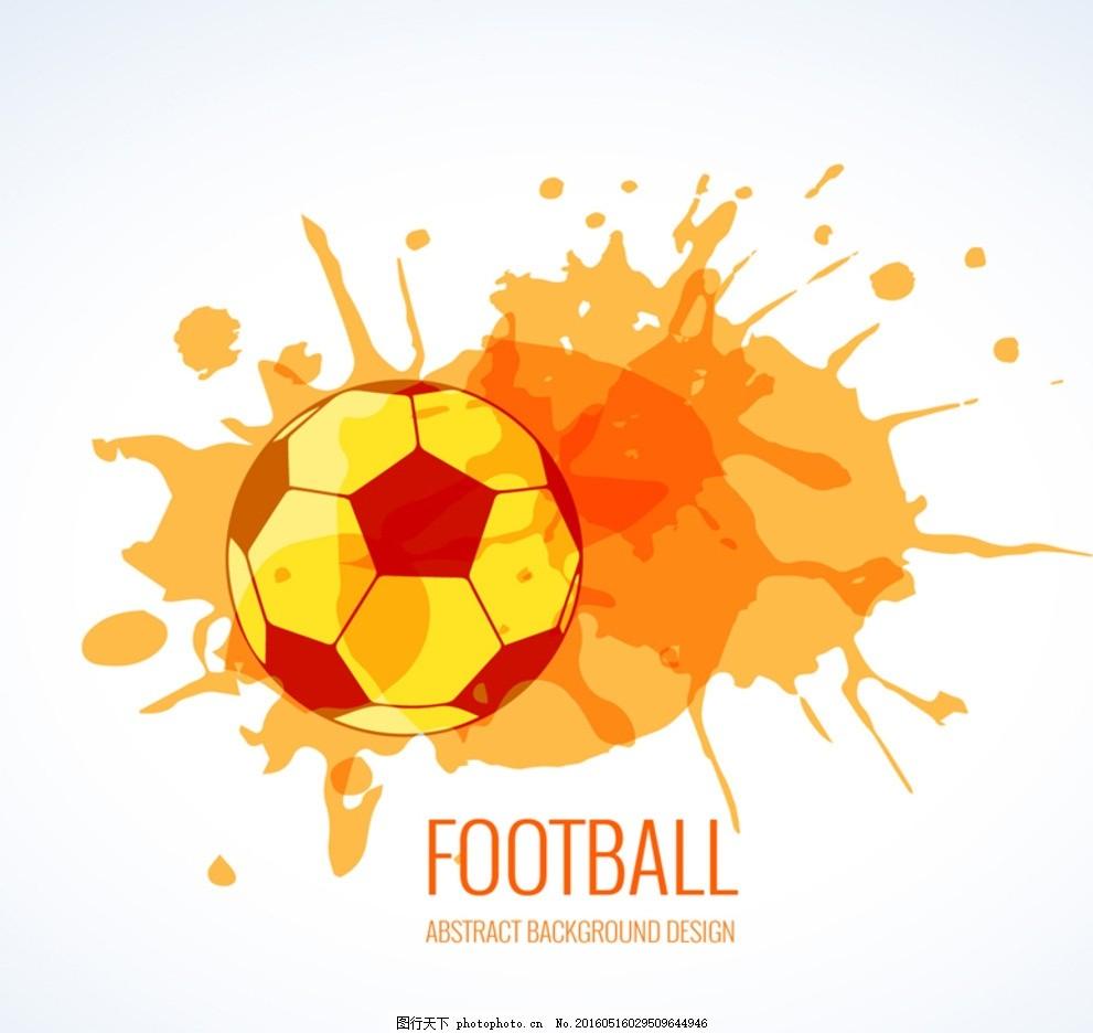 足球赛 足球赛海报 校园足球赛 大学足球赛 足球赛背景 足球世界杯