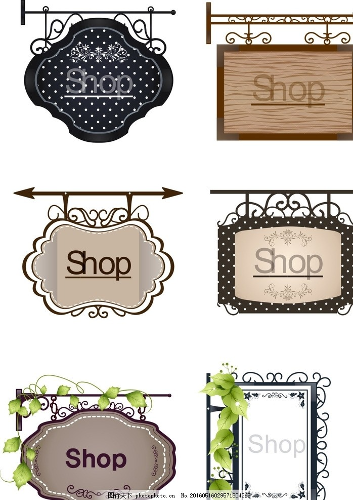 店铺招牌 招牌 木招牌 木板 空白店招 店招 花纹 花纹边框 欧式招牌