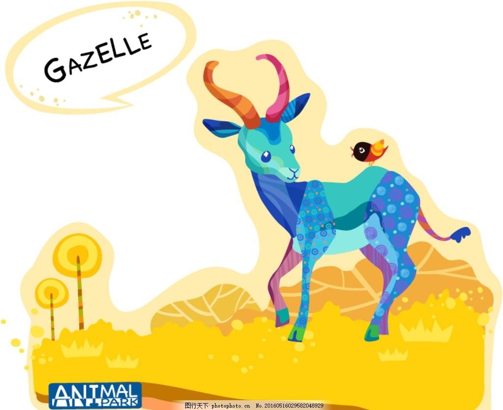 羚羊 水彩画 水彩 色彩 颜料 颜色 羊 动物 拼贴 鸟 小鸟 鸟类 草地