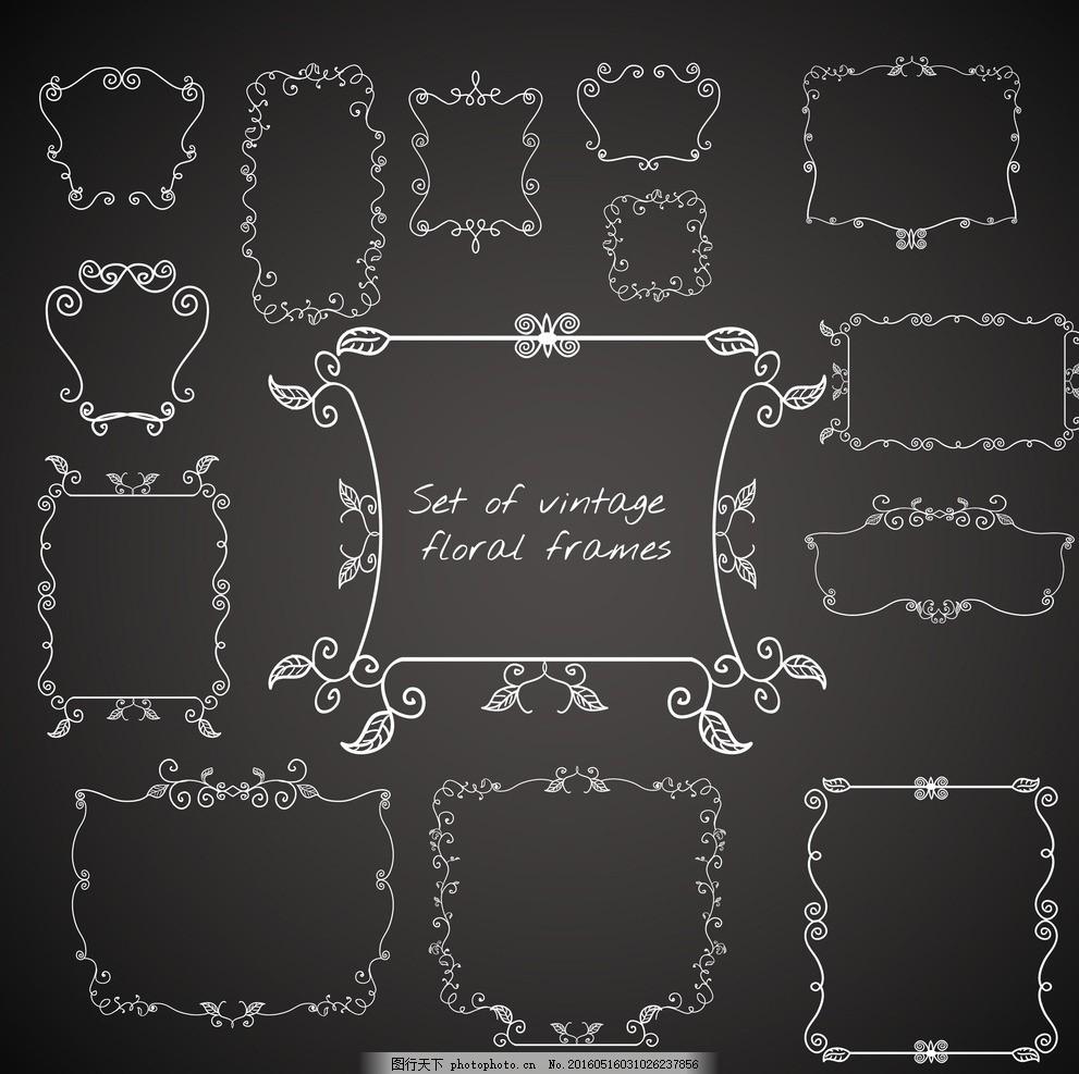 欧式花边素材 欧式素材 画框 欧式画框 适量花边 黑板素材