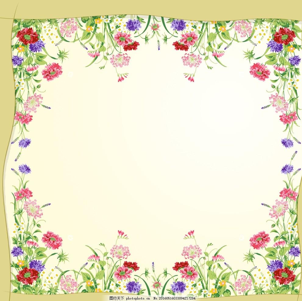 牌匾 中式元素 标题框 源文件 psd 底纹边框 边框相框 创意边框 设计