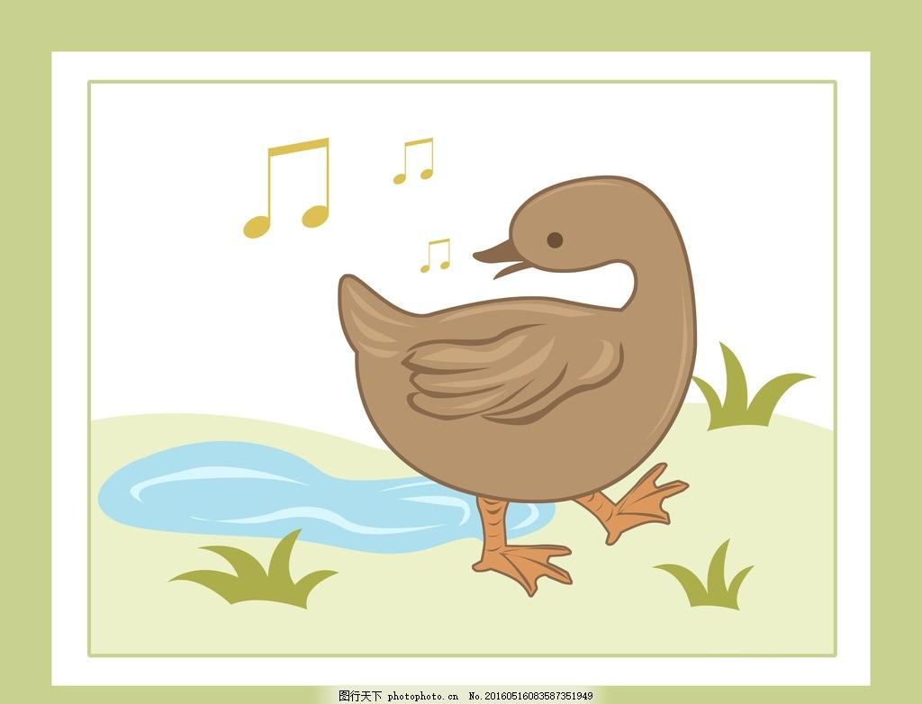 儿童装饰画 动物 画框 鸭子 底纹边框 其他素材