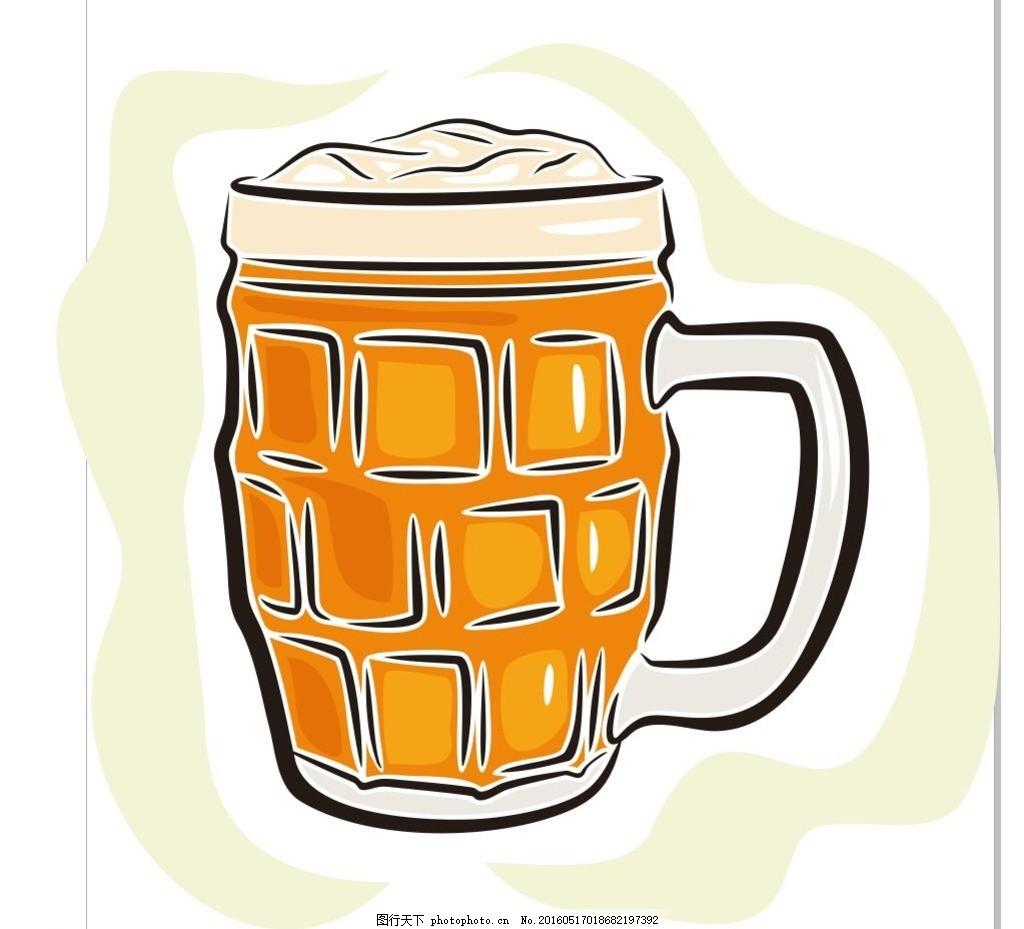 啤酒杯 酒杯 简笔画 线条 线描 简画 黑白画 卡通 手绘 标志图标 简单