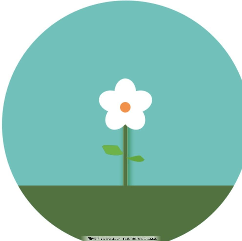 小花 可爱 花 ui 设计 小清新 设计 标志图标 其他图标 72dpi psd