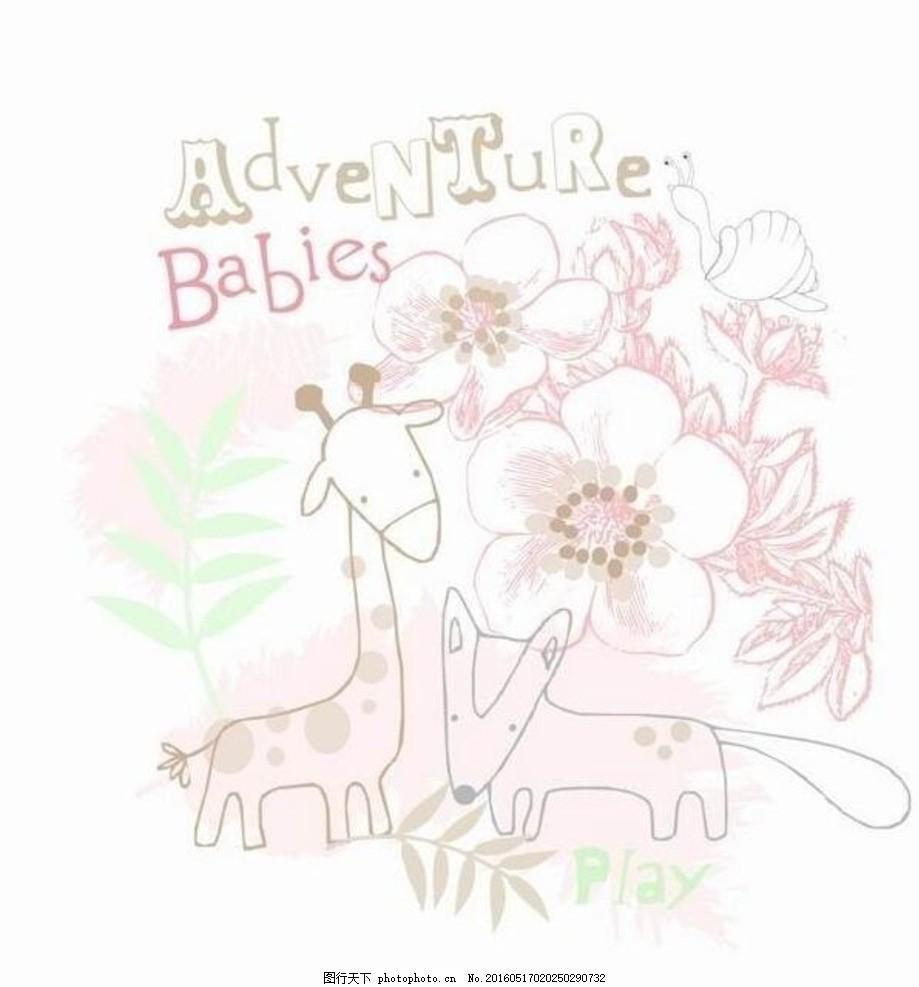 手绘植物和枝条 可爱的小动物