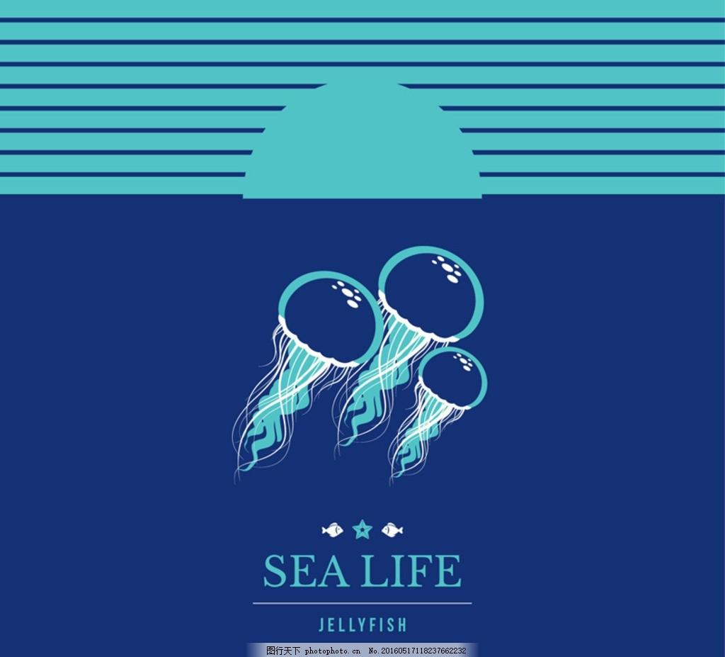 水母 黄色水母 水母特写 景色 海洋 海洋馆 动物园 可爱的水母