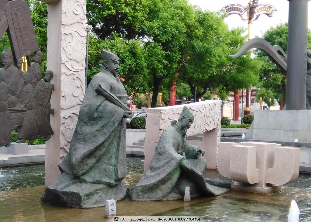 古代人物雕塑 阎立本 圆雕 石雕 画家 大唐不夜城 大雁塔 大唐盛世