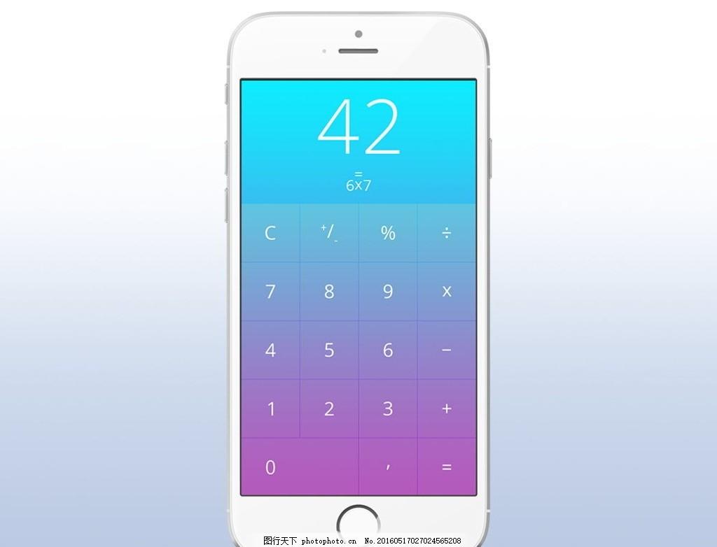 苹果手机真的好吗 苹果手机x哪里买便宜价格
