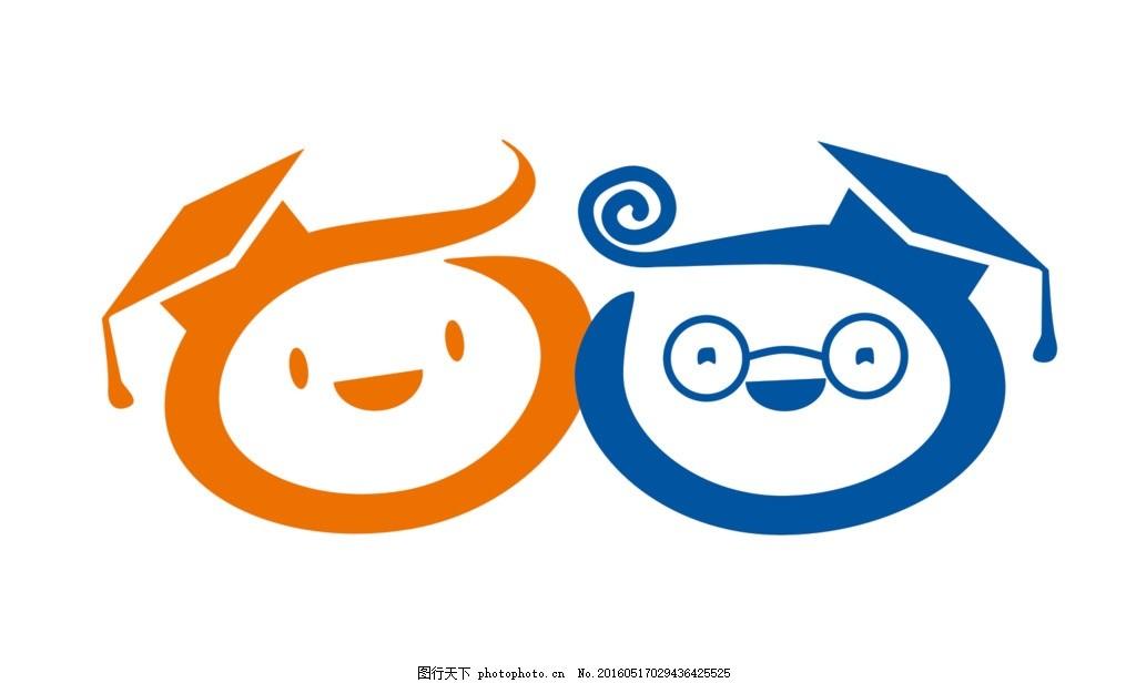 小博士 小孩标志 婴儿用品标志 两个小孩 儿童 设计 广告设计 logo