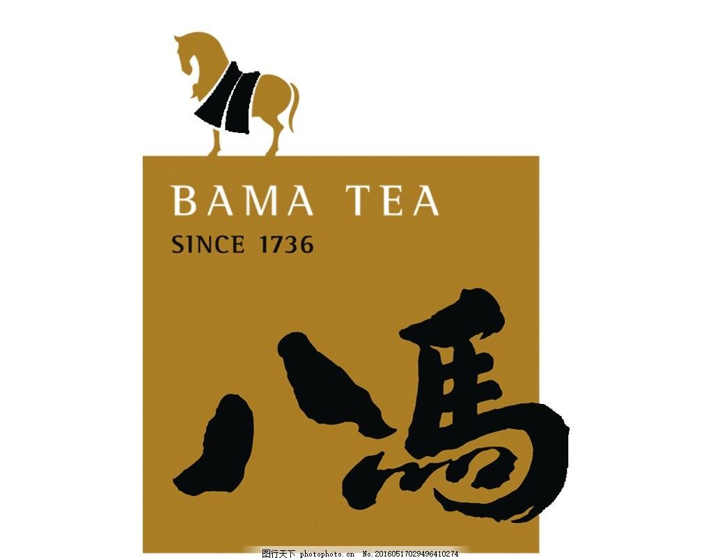 八马茶叶logo