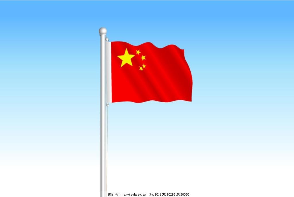 五星红旗 国旗 旗帜 红旗飘飘 建党节 七一 八一 十一 国庆节
