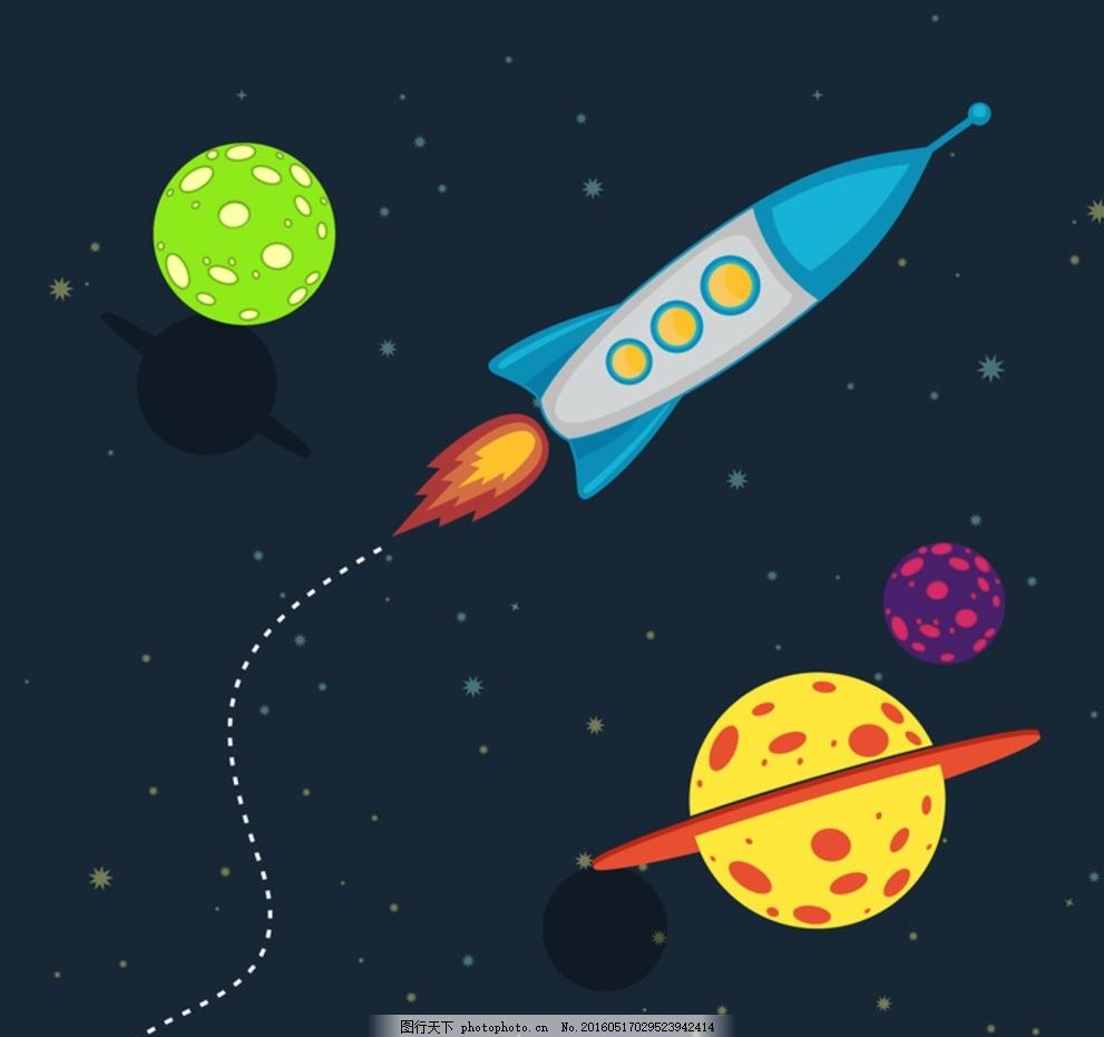 太空元素 创意 火箭 星球 卫星 星空 宇宙 插画 背景 海报