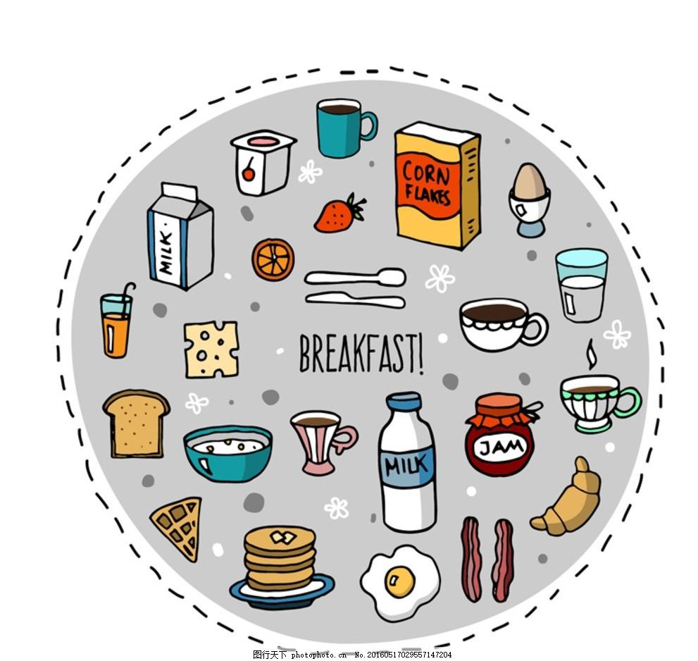 食物海报手绘主题画