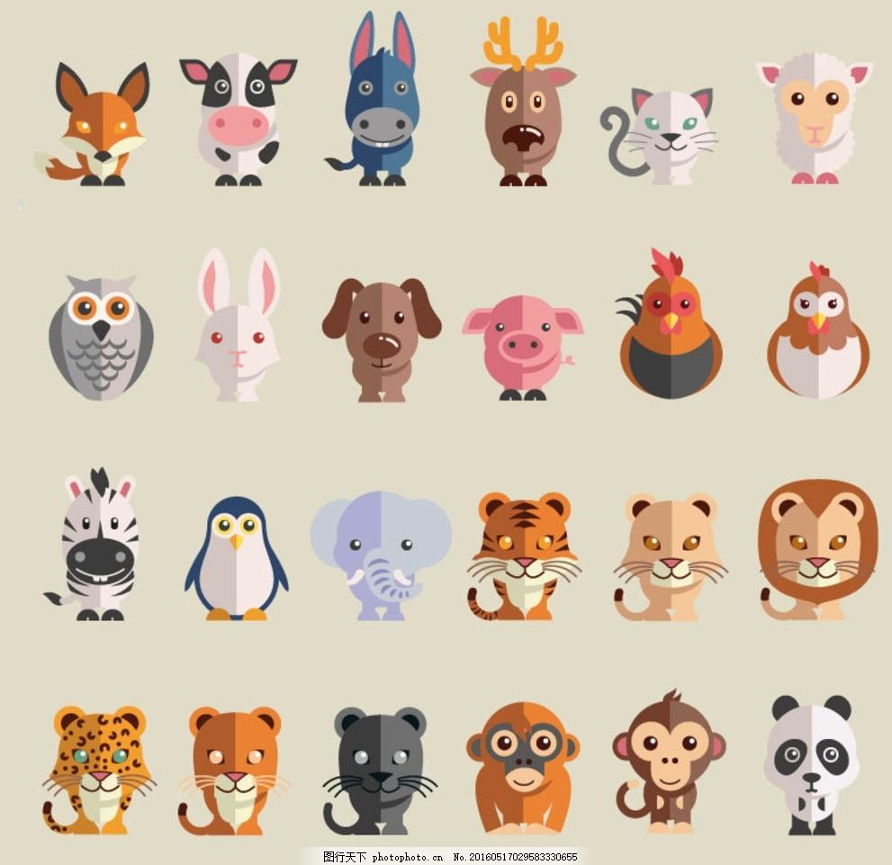 漫画动物 插画 图片素材 eps格式      设计 生物世界 野生动物 平面