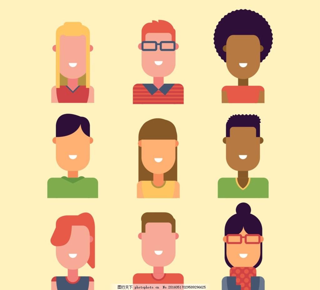 扁平化 人物头像 卡通人物头像 扁平化人物      平面素材 设计 广告
