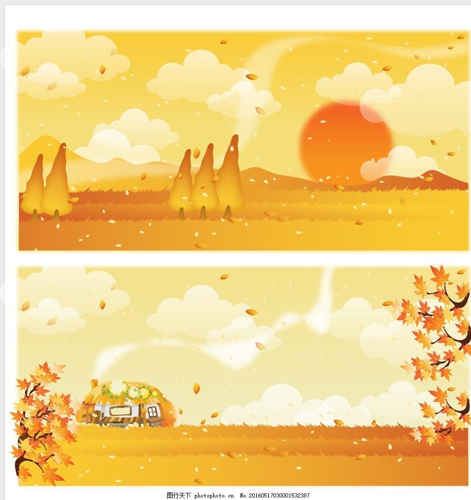 秋意 人物插画 秋天 花朵 动漫动画 场景 风景 太阳 秋风