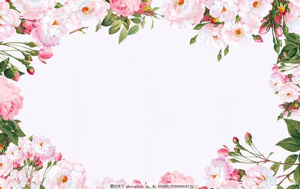 花边 花边背景 结婚背景 花背景 花圈 花边框 设计 广告设计 海报设计