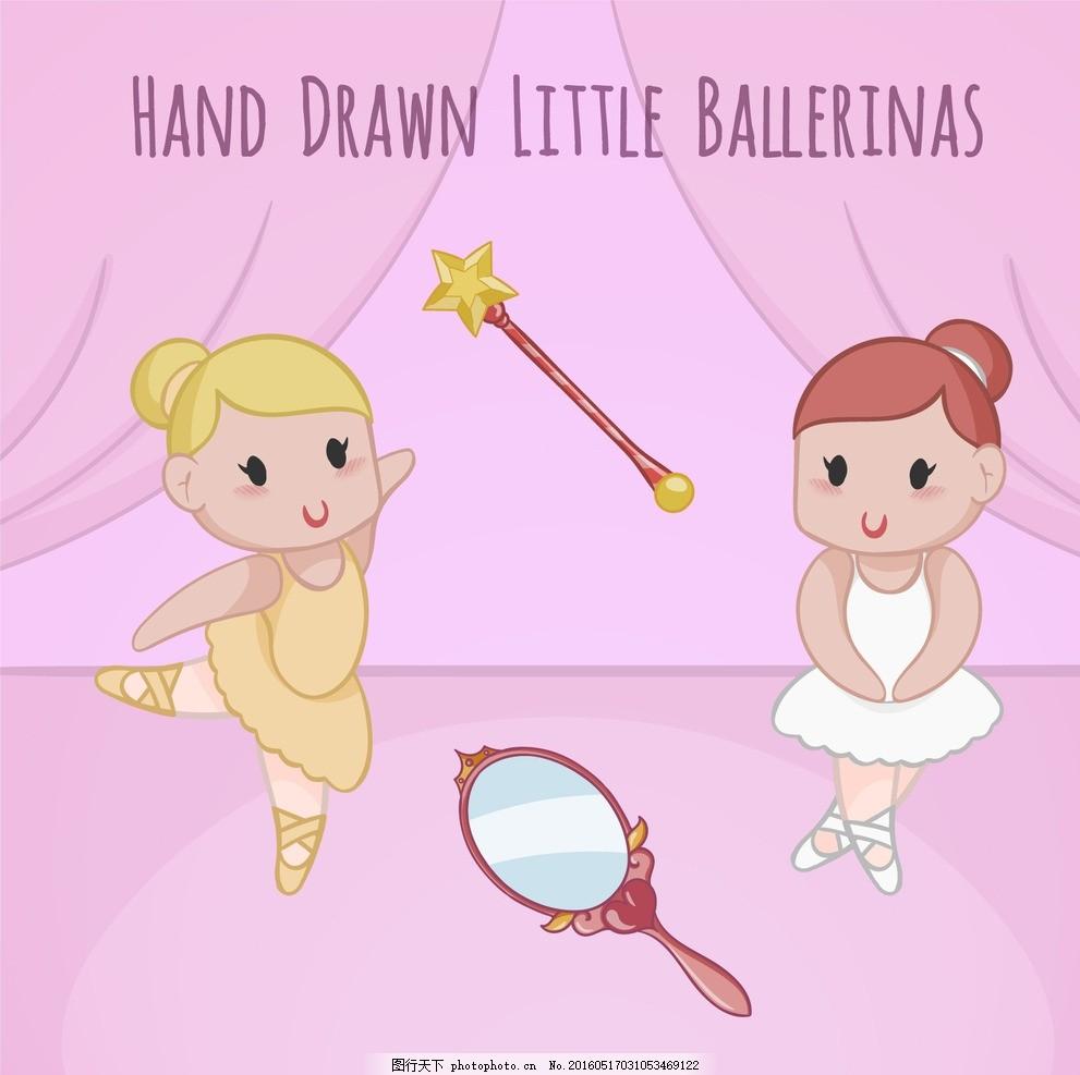 芭蕾舞女孩 手 舞蹈 画 类型 可爱的 绘画 芭蕾 镜子 跳舞 可爱 舞蹈
