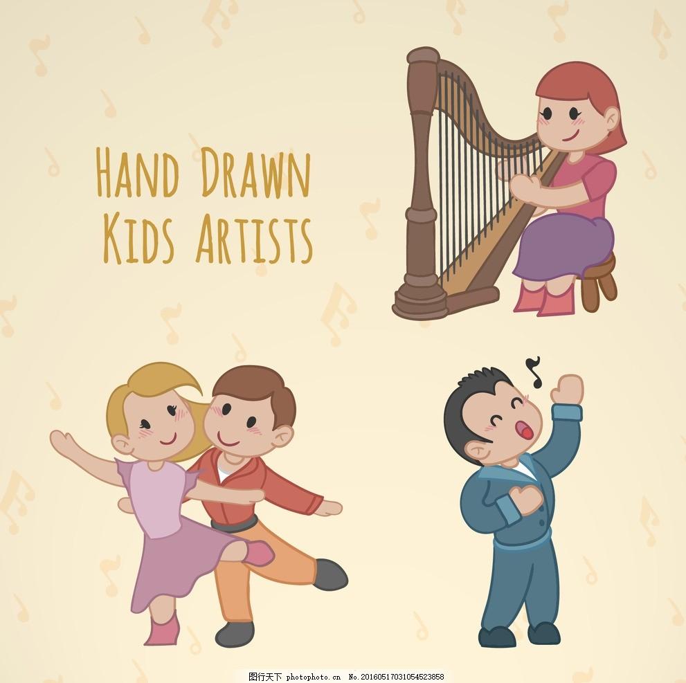 手绘可爱的孩子们 儿童 画 创意 绘画 歌手 舞蹈 人物 舞者
