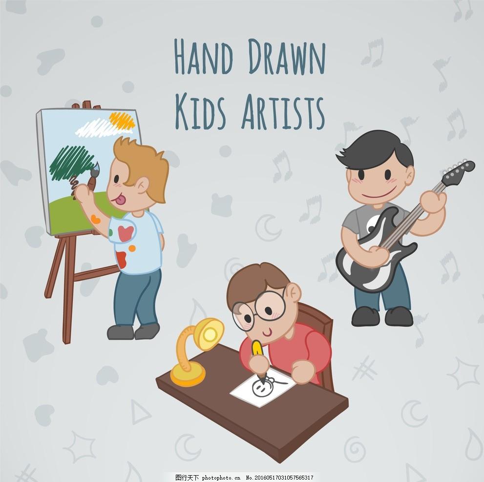手绘男孩弹吉他 手 卡通 吉他 画 可爱 编辑工具 创意 绘画 搞怪 画家