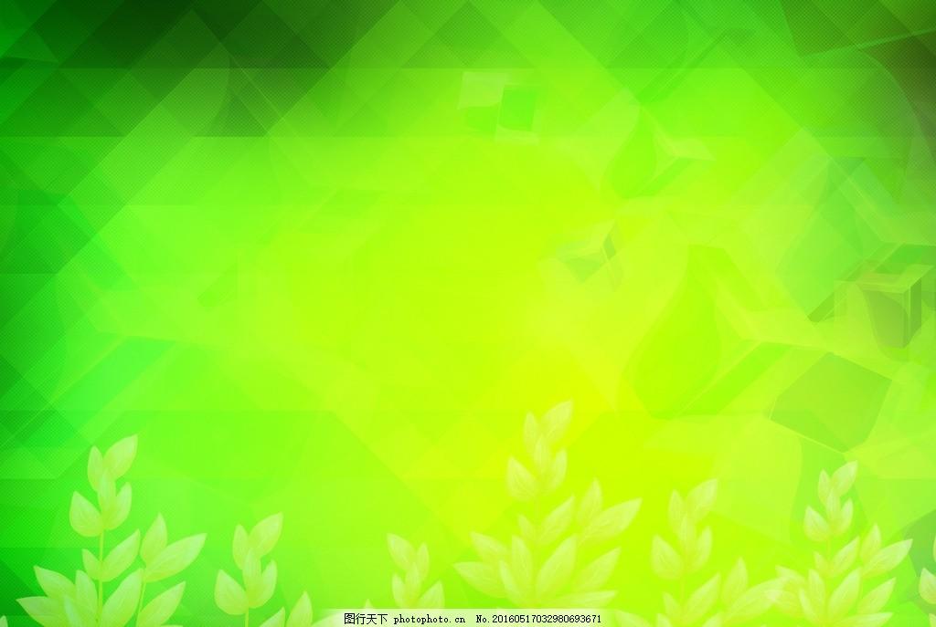夏季清凉 清凉背景 浓情端午 端午节 绿意 绿蕴 绿色健康 大自然 绿色