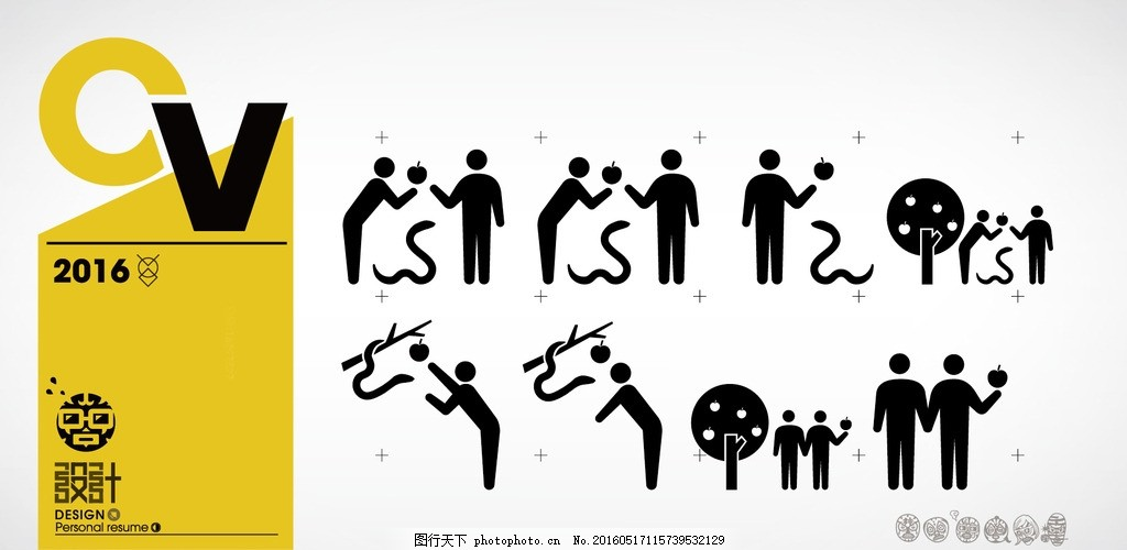 罪恶的心 小人 公共 标示 可爱 剪影 男人 标志图标 公共标识标志 ai