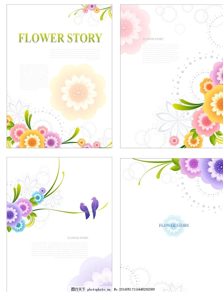 花卉背景封面 罂粟花 欧式花 艺术玻璃 艺术玻璃图 艺术玻璃图案