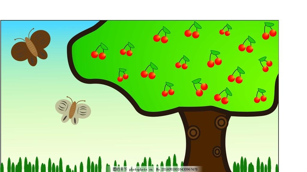 卡通树 卡通蝴蝶 樱桃树 幼儿画 手绘蝴蝶 树 设计 动漫动画 风景漫画