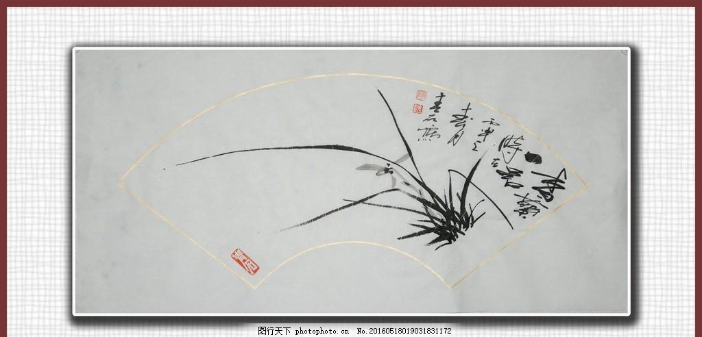 国画兰花 墨兰 兰花 写意兰花 青石国画兰花 设计 文化艺术 绘画书法