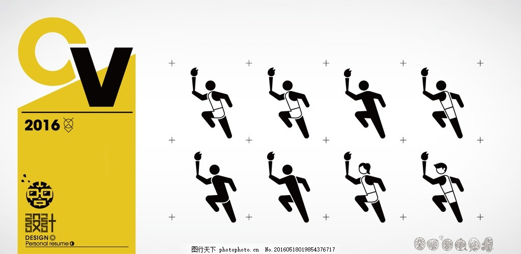 奔跑的火炬手 小标 小人 公共 标示 可爱 剪影 男人 标志图标 公共标识标志 AI 简笔 简笔画 线条 黑 黑色 简单 描边 现代 女人 孩子 适量 扁平化 火炬手 奥林匹克 火炬传递 接力 活动 圣火 传递 理想 人员 运动员 政府领导 达官贵人 平民百姓 伟大生命 升华 平等 反歧视 导视系统图标 设计 标志图标 公共标识标志 AI