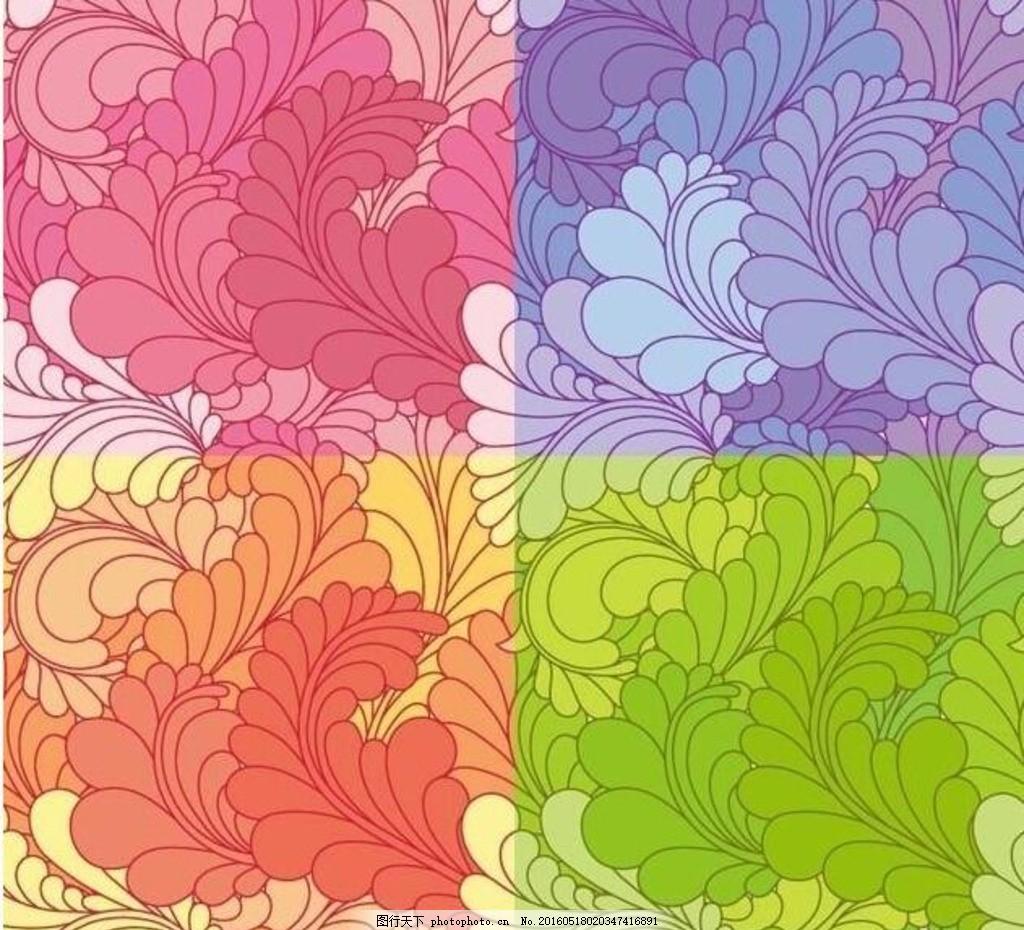 四色透明花草底纹图案 彩色 底纹 四色 透明 花草 底纹图案 叶子 植物