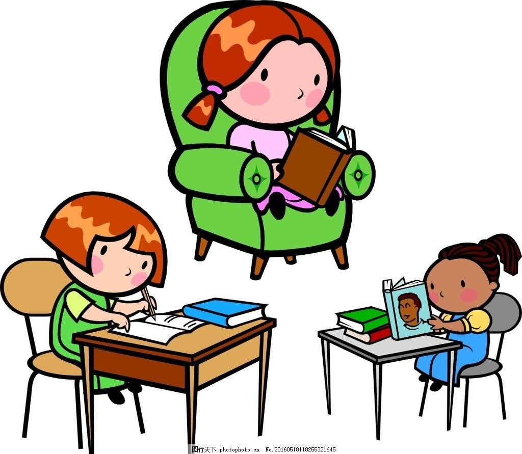 可爱儿童 卡通儿童素材 矢量儿童素材 卡通小学生 读书儿童 写作业